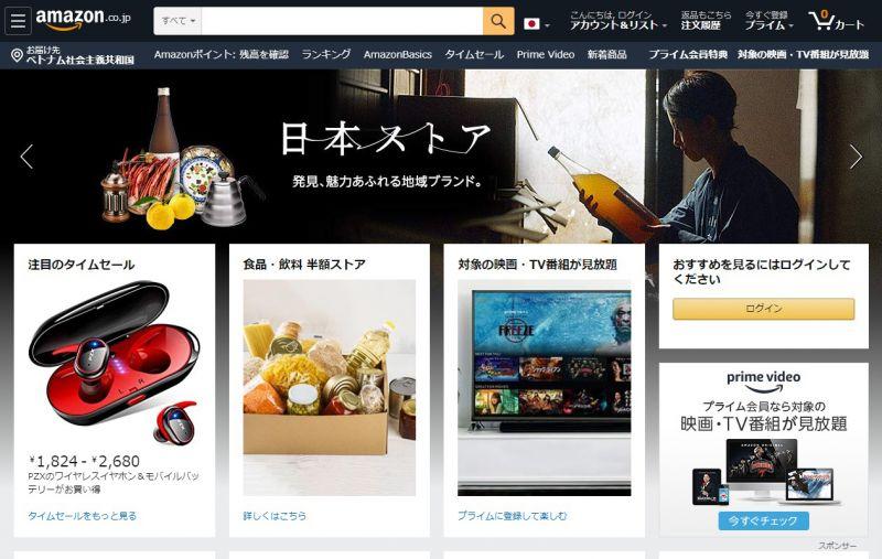 6 trang thương mại điện tử được người Nhật ưa chuộng