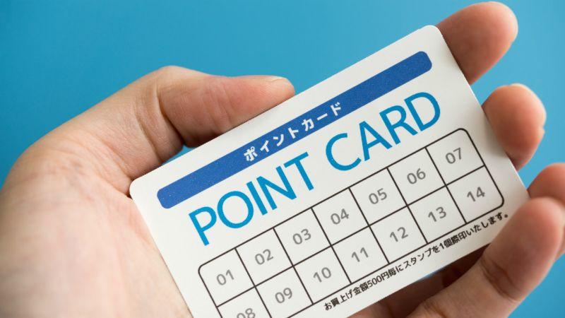 Những chiếc thẻ tích điểm tiện ích ở Nhật Bản