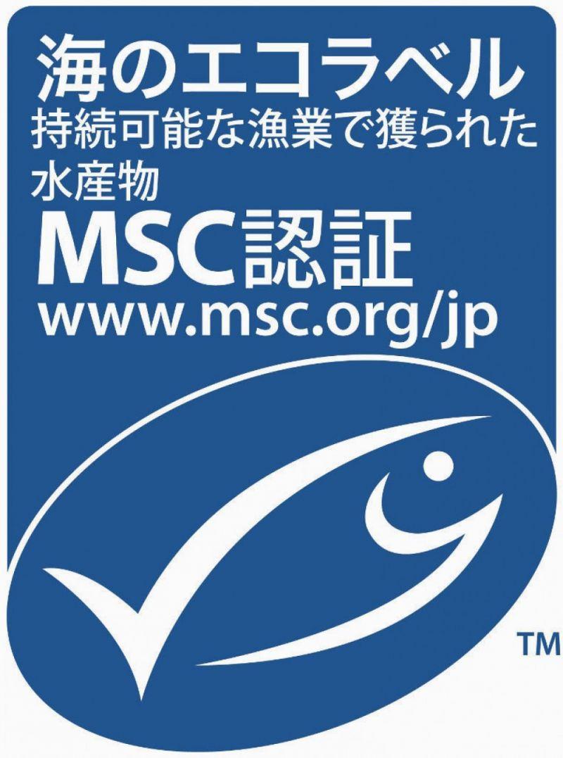 Nhật Bản đạt được chứng nhận đánh bắt cá bền vững đầu tiên trên thế giới