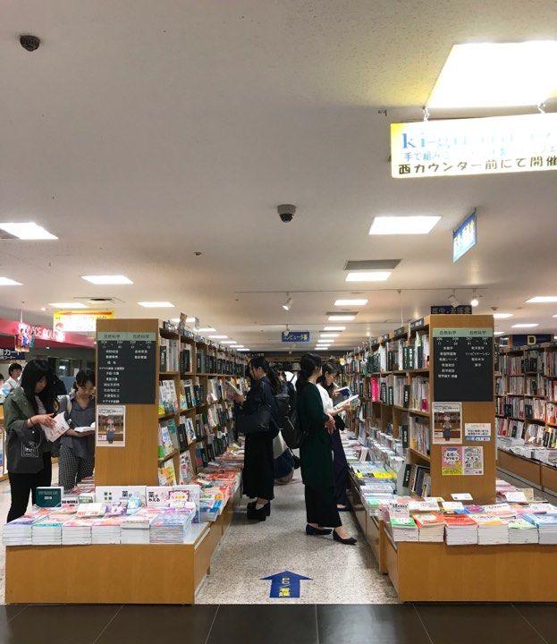 khám phá những hiệu sách cũ ở Nhật Bản
