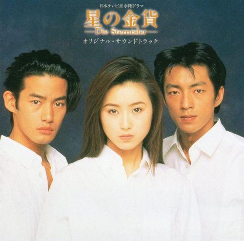 Những ca khúc nhạc phim Nhật chinh phục trái tim thế hệ 8x-9x