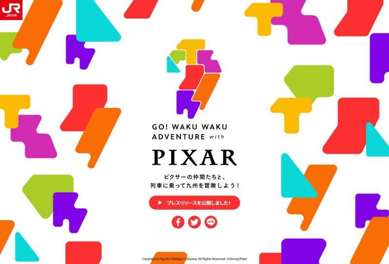 JR ra mắt tàu Shinkansen theo chủ đề Pixar