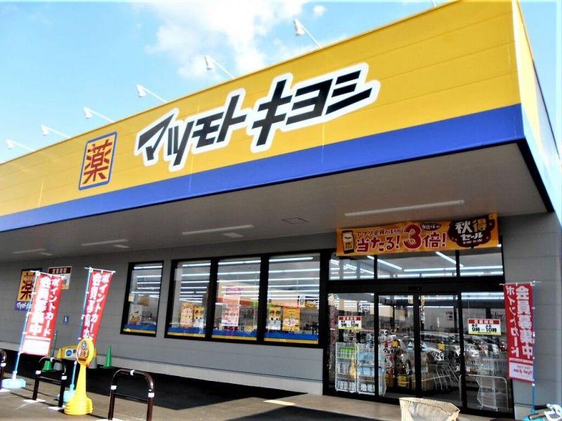Matsumoto Kiyoshi và bí quyết trở thành chuỗi drugstore hàng đầu Nhật Bản