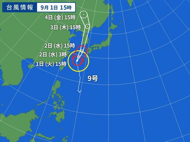 Nhật Bản cảnh báo hai cơn bão số 9 và 10 sắp đổ bộ