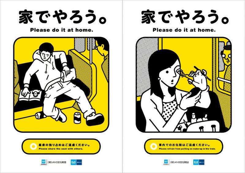 thú vị bộ poster tại Tokyo Metro