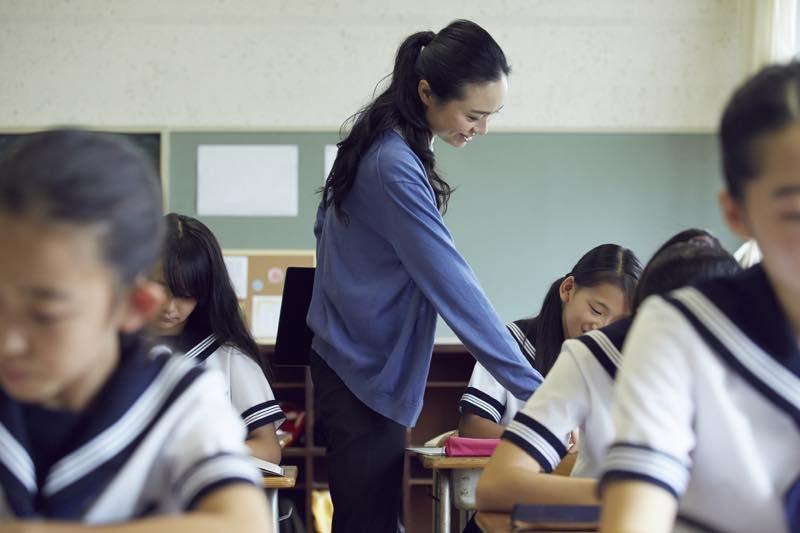 giáo viên nhật