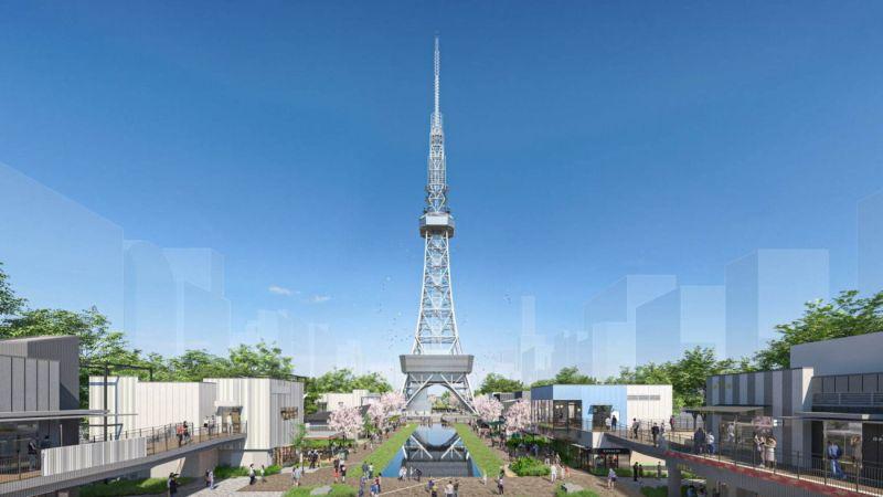 Hisaya-odori Park: một điểm đến mới ở thành phố Nagoya