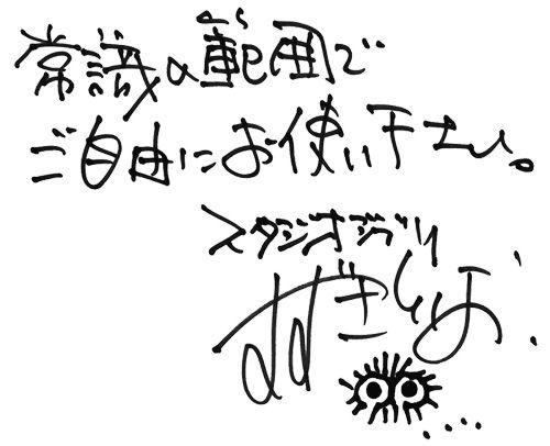 chữ viết tay