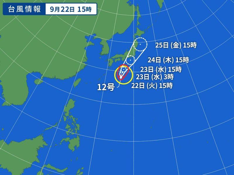 Bão số 12 đang tiến vào vùng đảo Honshu Nhật Bản