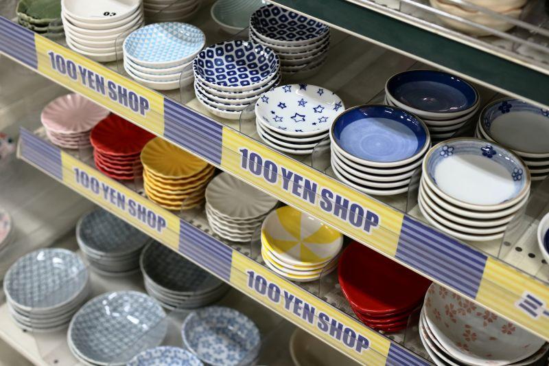 nên mua gì ở cửa hàng 100 yên Nhật Bản