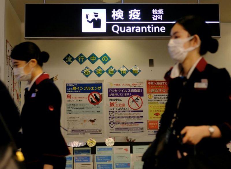 Nhật Bản nới lỏng lệnh cấm nhập cảnh