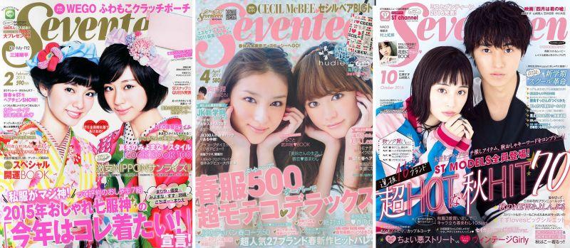 những tạp chí thời trang đình đám Nhật Bản
