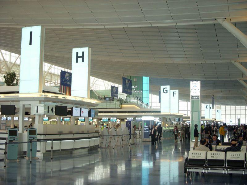 Sân bay Quốc tế Haneda