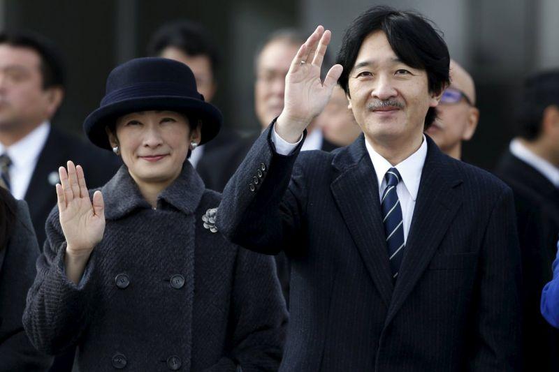 lễ phong vị cho Thái tử Fumihito