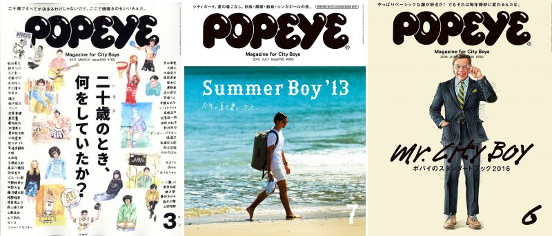 tạp chí thời trang được nam giới Nhật Bản ưa chuộng