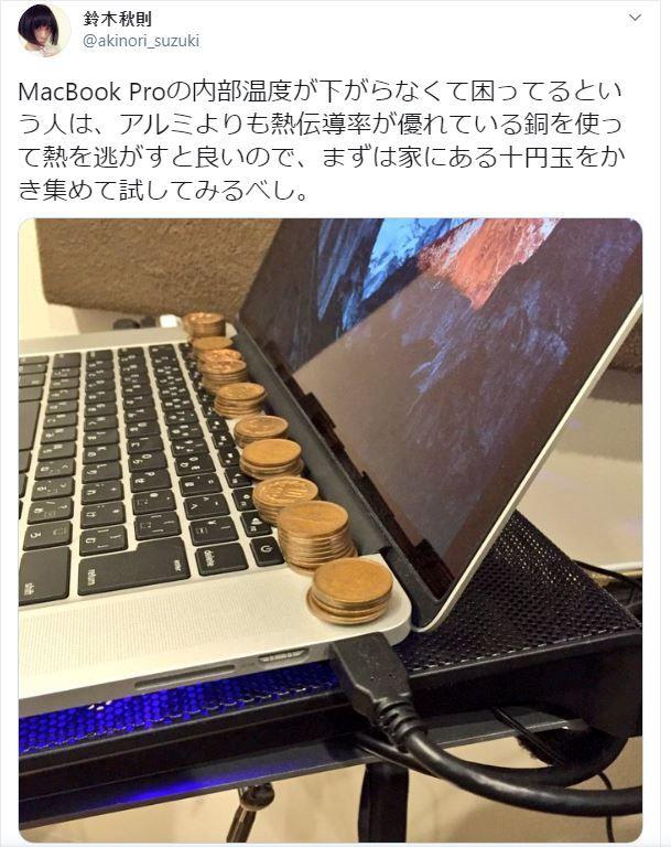 làm mát máy tính