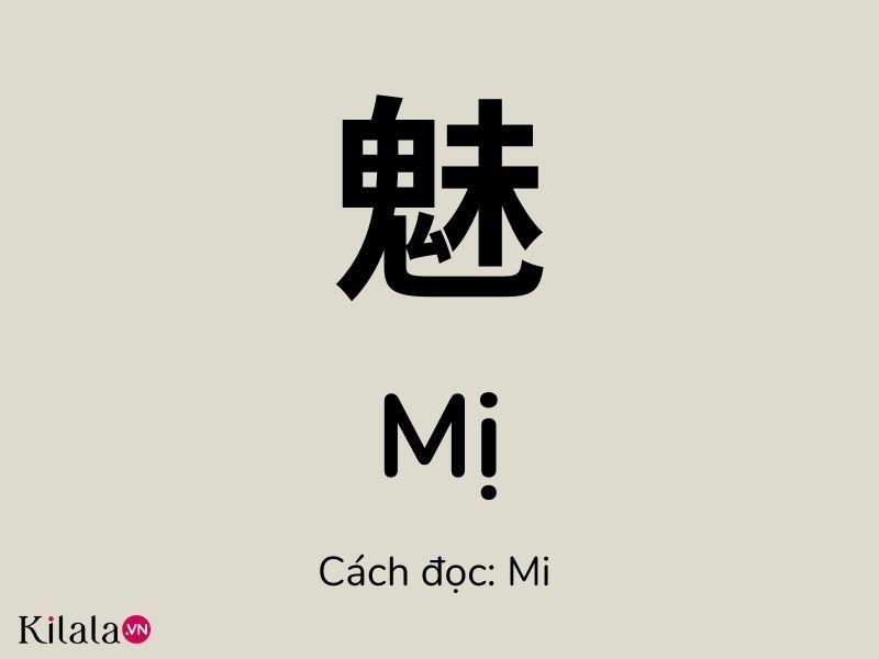 9 chữ Kanji ý nghĩa