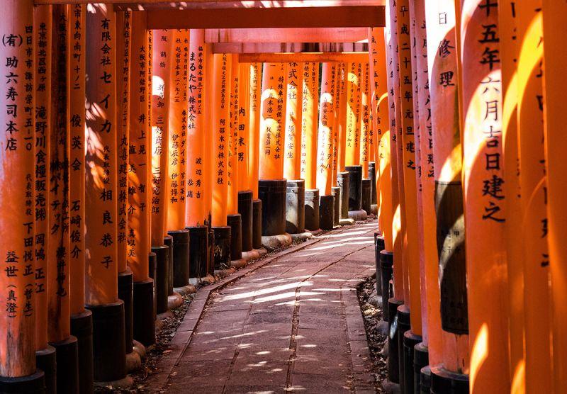 Kyoto trở thành địa danh đáng ghé thăm