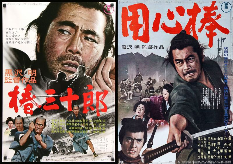 các dòng phim và tác phẩm tiêu biểu trong điện ảnh Nhật Bản