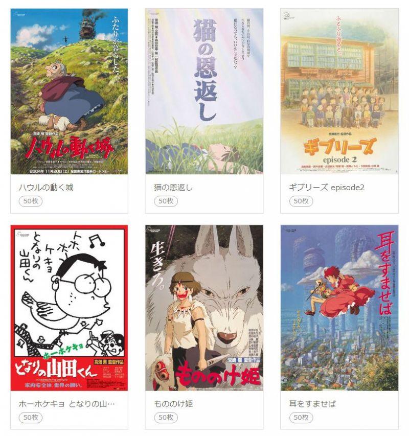 Studio Ghibli tiếp tục tung hàng trăm ảnh nền miễn phí