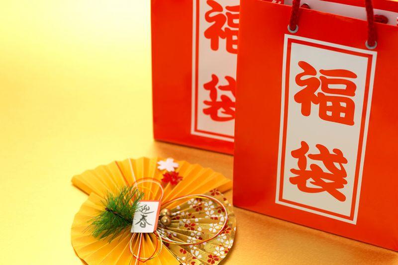 Fukubukuro: những túi quà thử vận may đầu năm