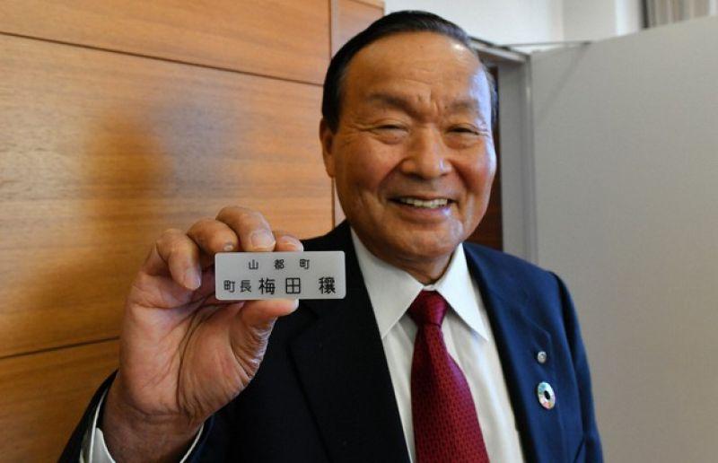 thị trưởng Nhật nổi tiếng sau một đêm nhờ trùng tên với Joe Biden