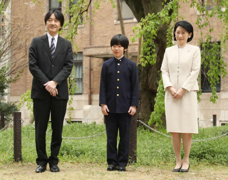 thái tử Fumihito là người kế vị