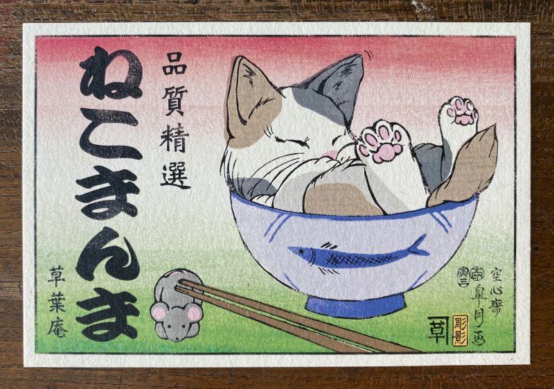 họa sĩ người Nhật kết hợp động vật và ẩm thực Nhật Bản vào những bức tranh