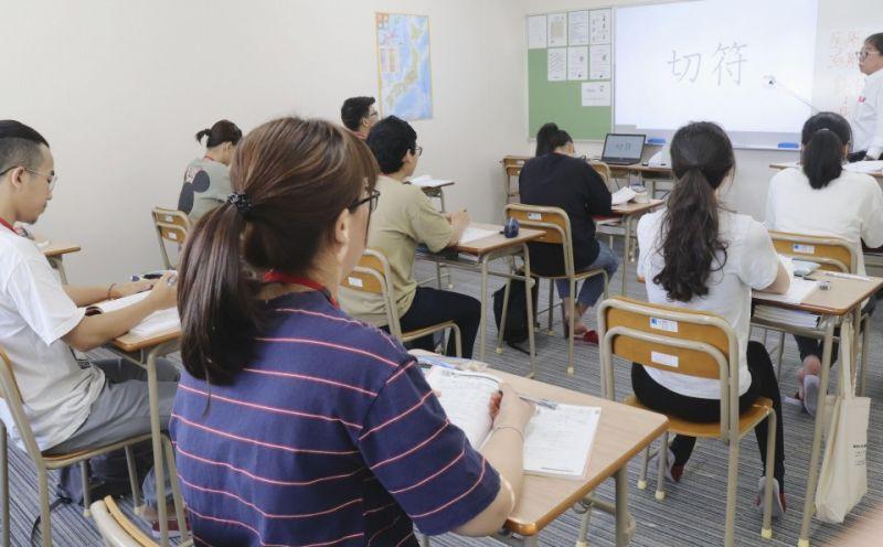 đảo Goto được tiếp năng lượng từ các sinh viên Việt Nam