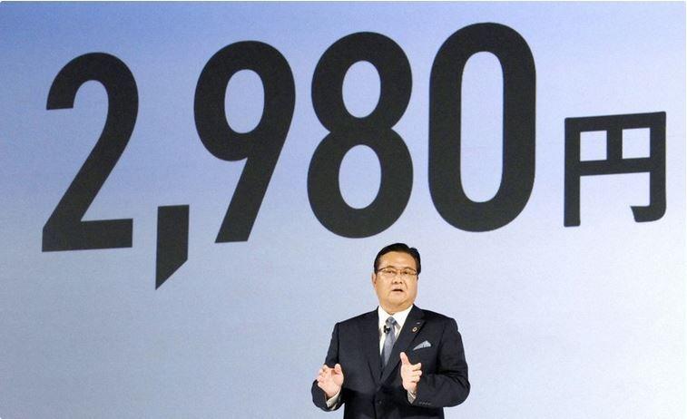 Docomo cung cấp gói di động giá 2.980 yên