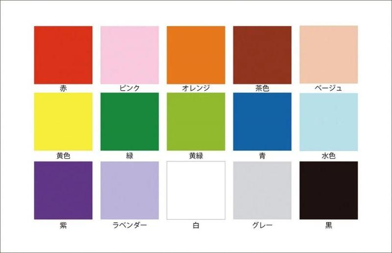 Màu sắc của năm 2020