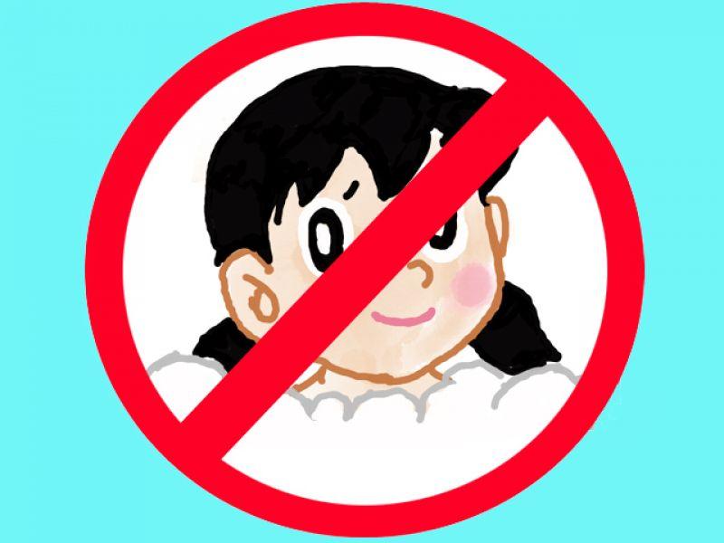 gỡ cảnh Shizuka tắm trong Doraemon