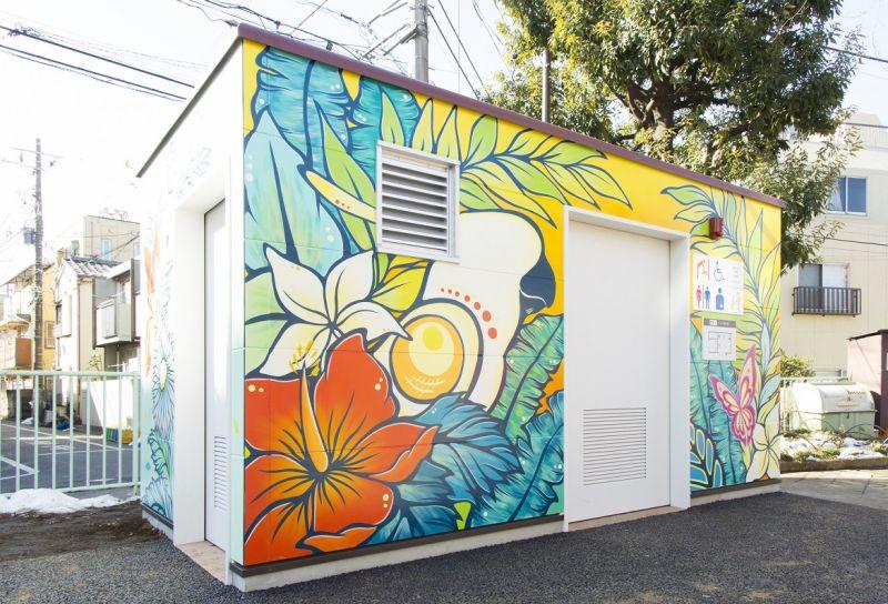 nhà vệ sinh nghệ thuật