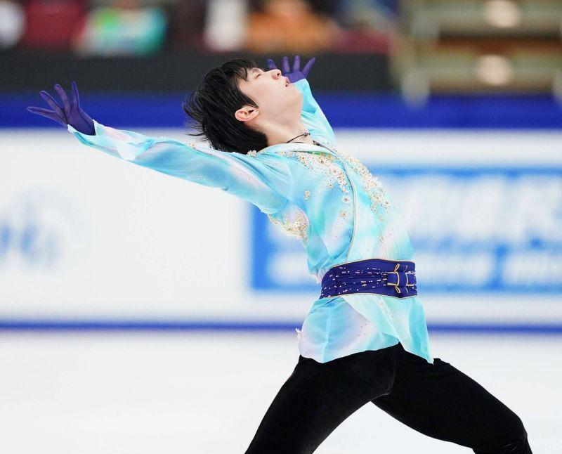 Yuzuru Hanyu giành chức Vô địch Quốc gia Nhật Bản