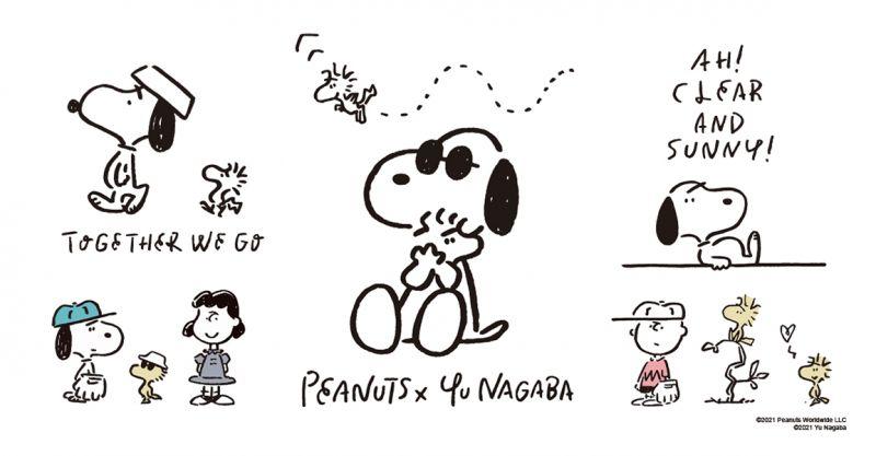 Uniqlo Vietnam ra mắt trọn bộ sưu tập Peanuts x Yu Nagaba