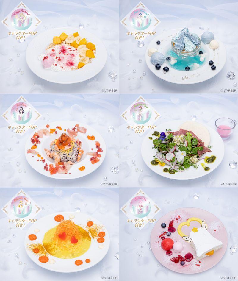 Sailor Moon Cafe Enternal