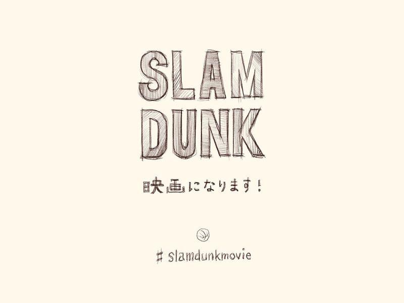 Slam Dunk sẽ được chuyển thể thành bản điện ảnh