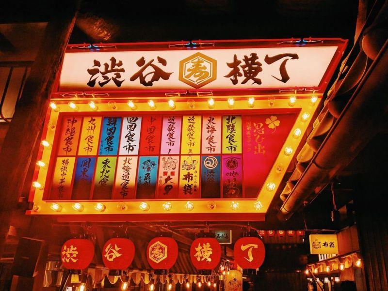 10 quán rượu Ikazaya chụp hình sống ảo lý tưởng tại Tokyo