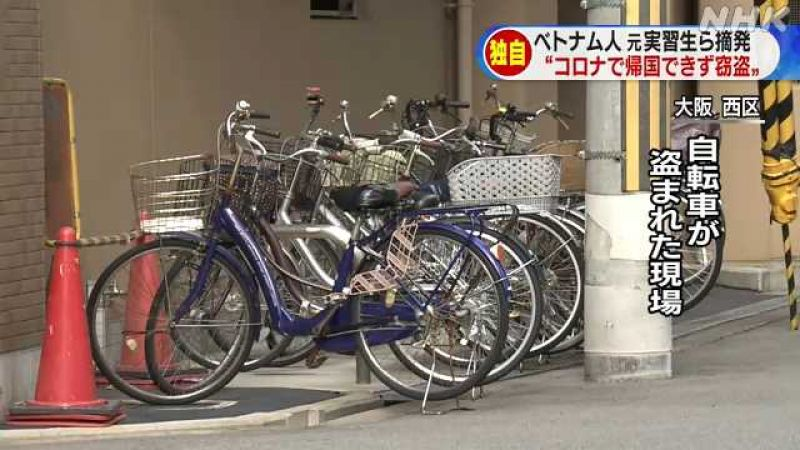 bắt giữ nhóm người Việt đánh cắp xe đạp ở Osaka