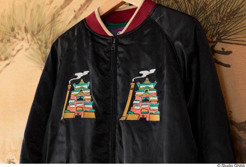 áo khoác Sukajan Spirited Away kỷ niệm 20 bộ phim ra mắt