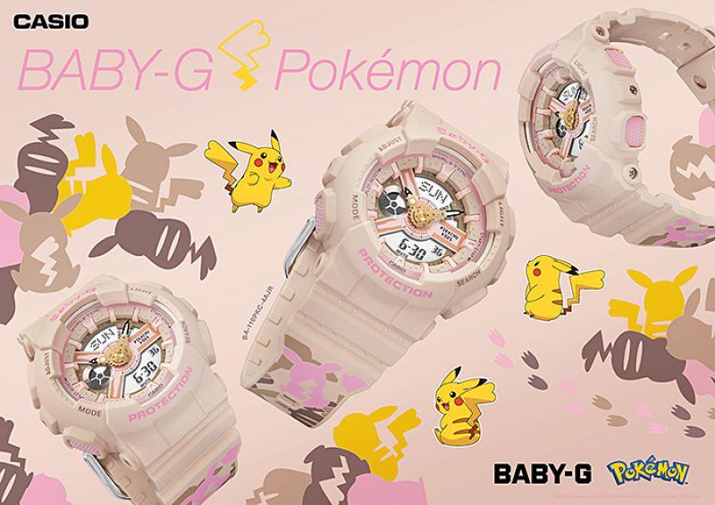 casio cho ra mắt đồng hồ dòng BABY-G hợp tác với Pokémon