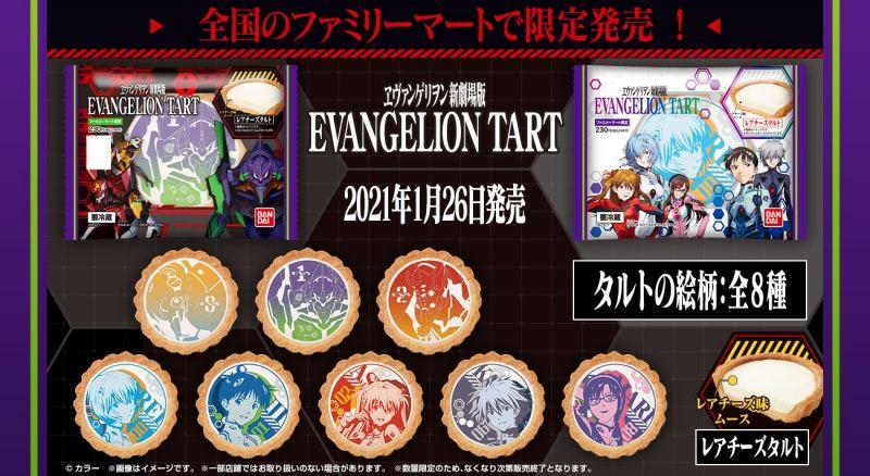 bánh tart Evangelion ra mắt tại Family Mart Nhật Bản
