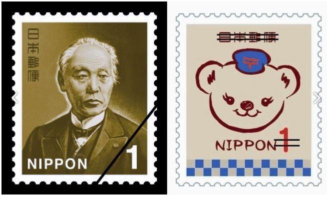 bưu điện Nhật Bản phát hành mẫu tem 1 yên mới