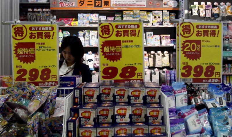 cách người Nhật dùng âm nhạc để kích thích tâm lý mua sắm