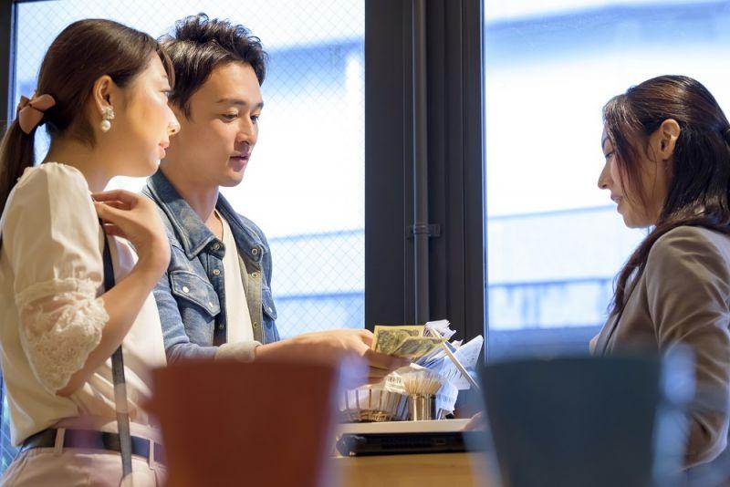 Hẹn hò Nhật Bản