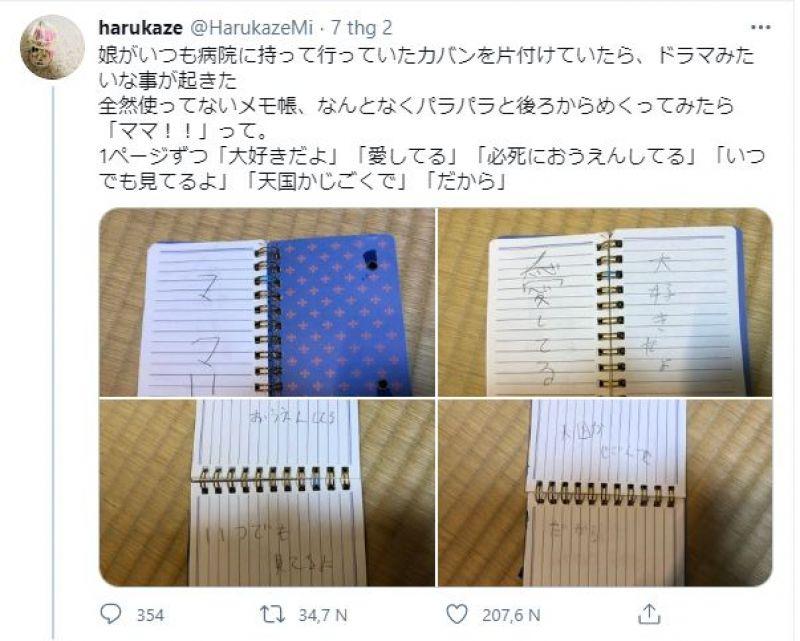 tâm thư cô bé 14 tuổi gửi mẹ gây bão cộng đồng Nhật