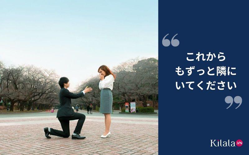 những câu cầu hôn tiếng Nhật lãng mạn khiến bạn rụng tim