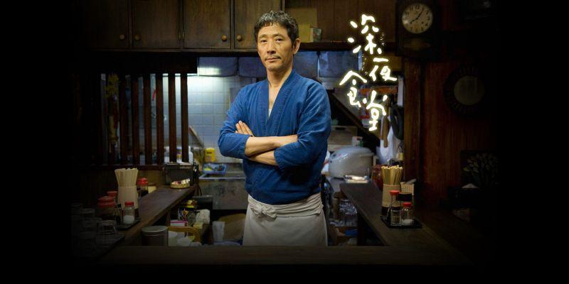 bức tranh tinh tế về con người Nhật Bản