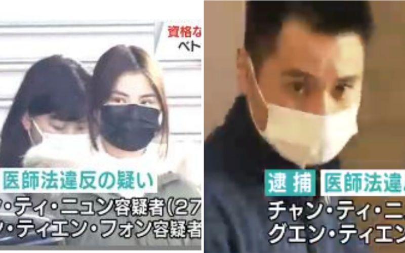 phẫu thuật thẩm mỹ trái phép, vợ chồng Việt bị bắt tại Nhật