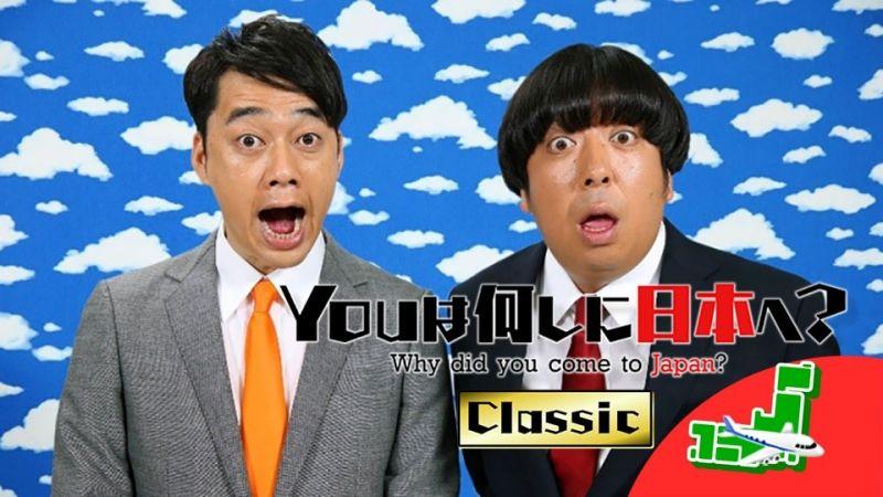 những show truyền hình dành cho người học tiếng Nhật